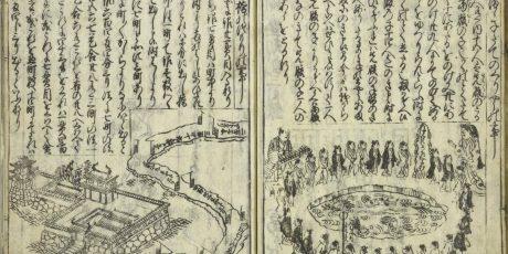 """Dr. Chantal Weber: """"Die japanische Mathematik wasan und ihre kulturhistorische Bedeutung in der Edo-Zeit"""""""