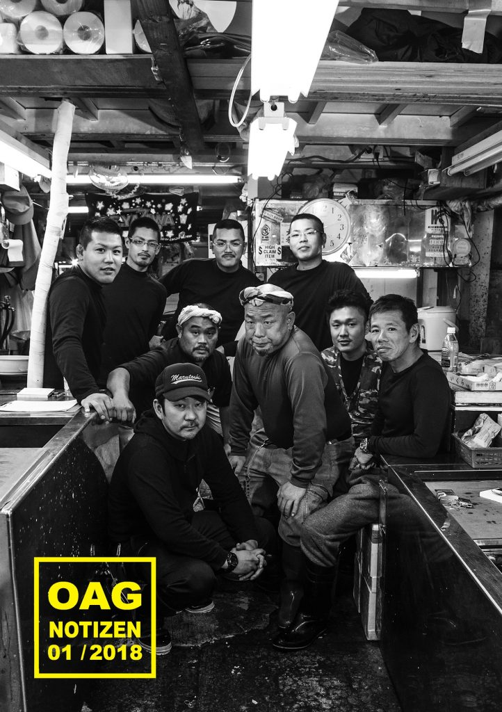 OAG_1801_cover