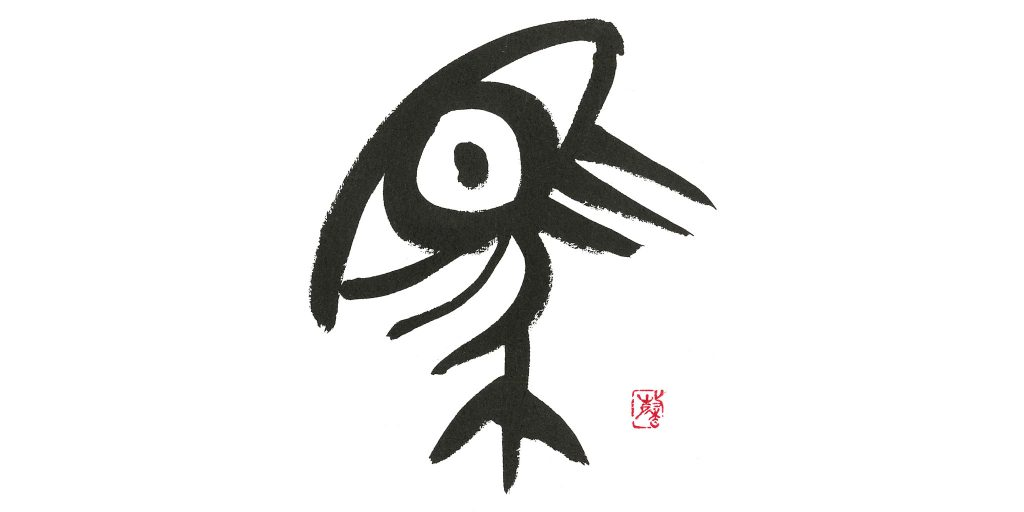 kalligrafie-matsumoto-7 - Zwölferzyklus des chinesisch-japanischen Kalenders Kalligrafien von Frau Tomoko Matsumoto