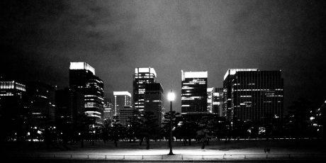 """""""Tokyo Notizen"""" von Stefan Speidel"""