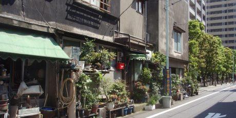Tokyo Roji ‒ Tsukudajimas Hintergassen zwischen Tradition und Moderne