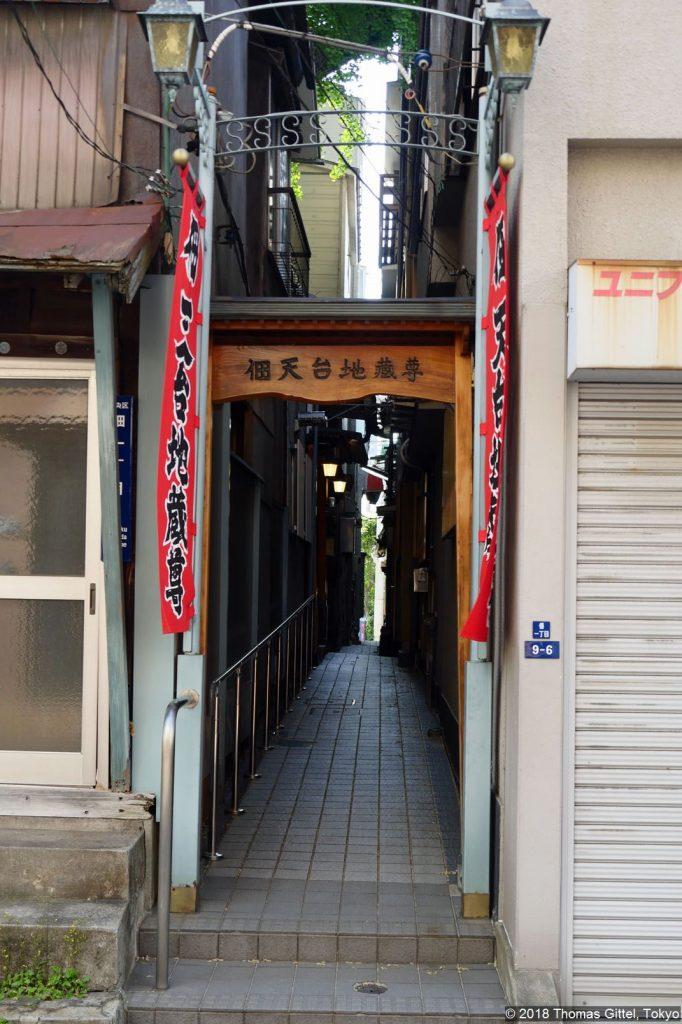 Exkursion: Tokyo Roji Tsukudajima - Tokyo Roji ‒ Tsukudajimas Hintergassen zwischen Tradition und Moderne