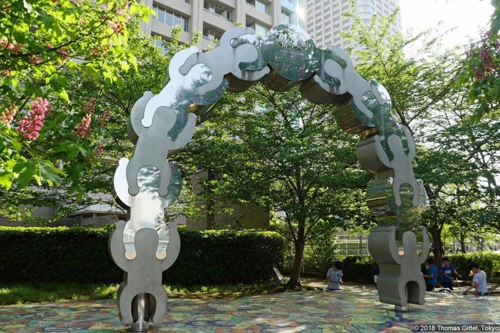 Exkursion: Tokyo Roji Tsukudajima (Place de Paris) - Tokyo Roji ‒ Tsukudajimas Hintergassen zwischen Tradition und Moderne