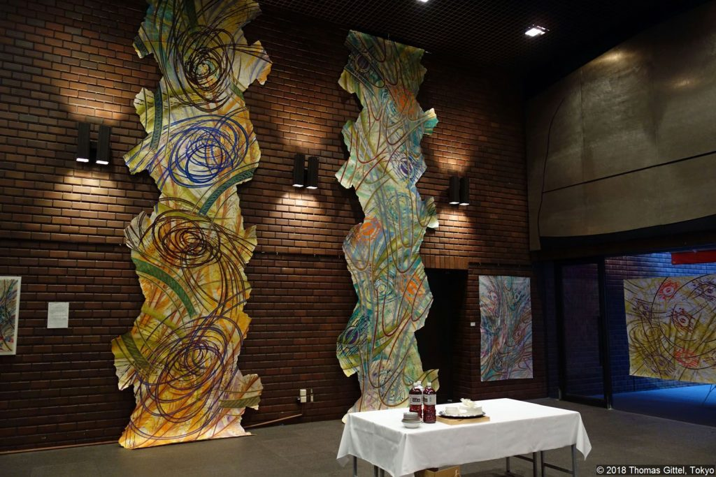 """Sakuraba Haruki: Ausstellung """"Fliegende Farben"""""""