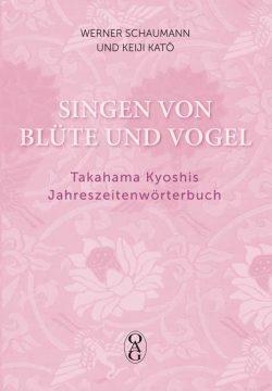 Singen von Blüte und Vogel. Takahama Kyoshis Jahreszeitenwörterbuch