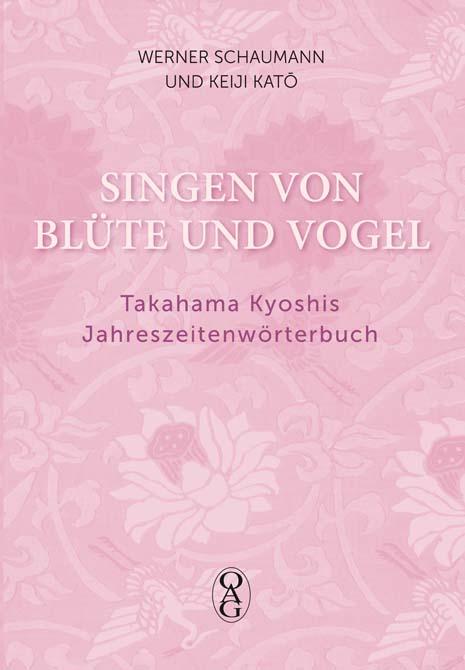 Schaumann_Singen_Druck.indd