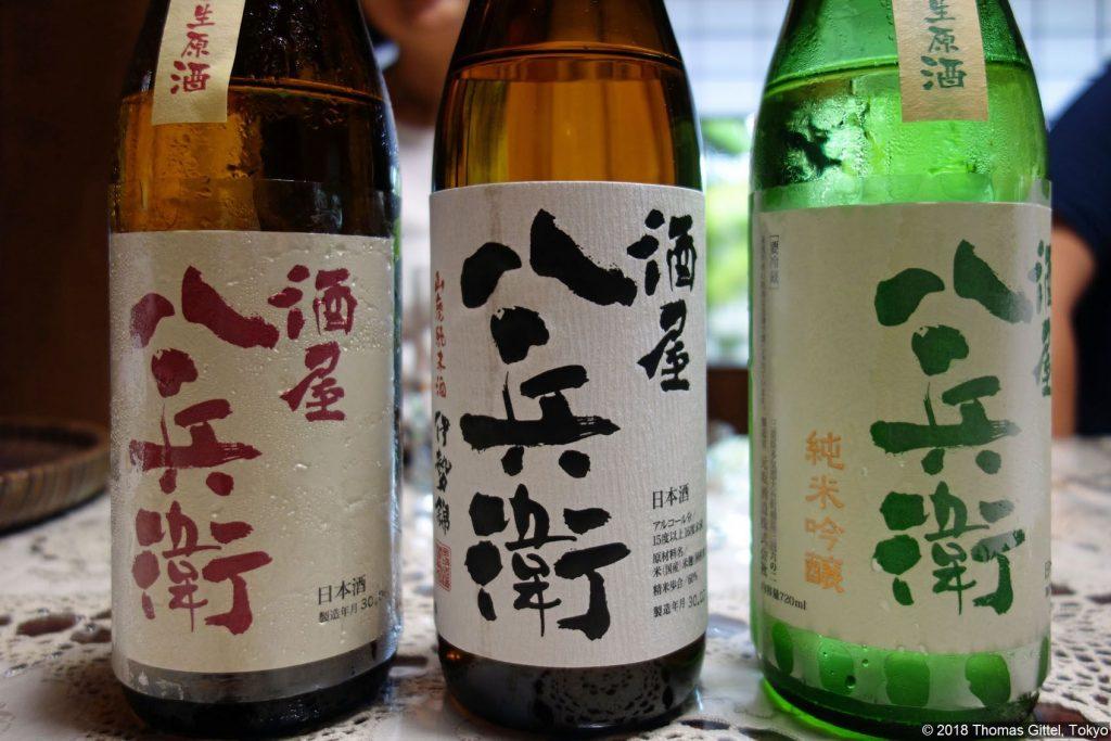 Gensaka Sakebrauerei, Yanigahara (元坂酒造株式会社)