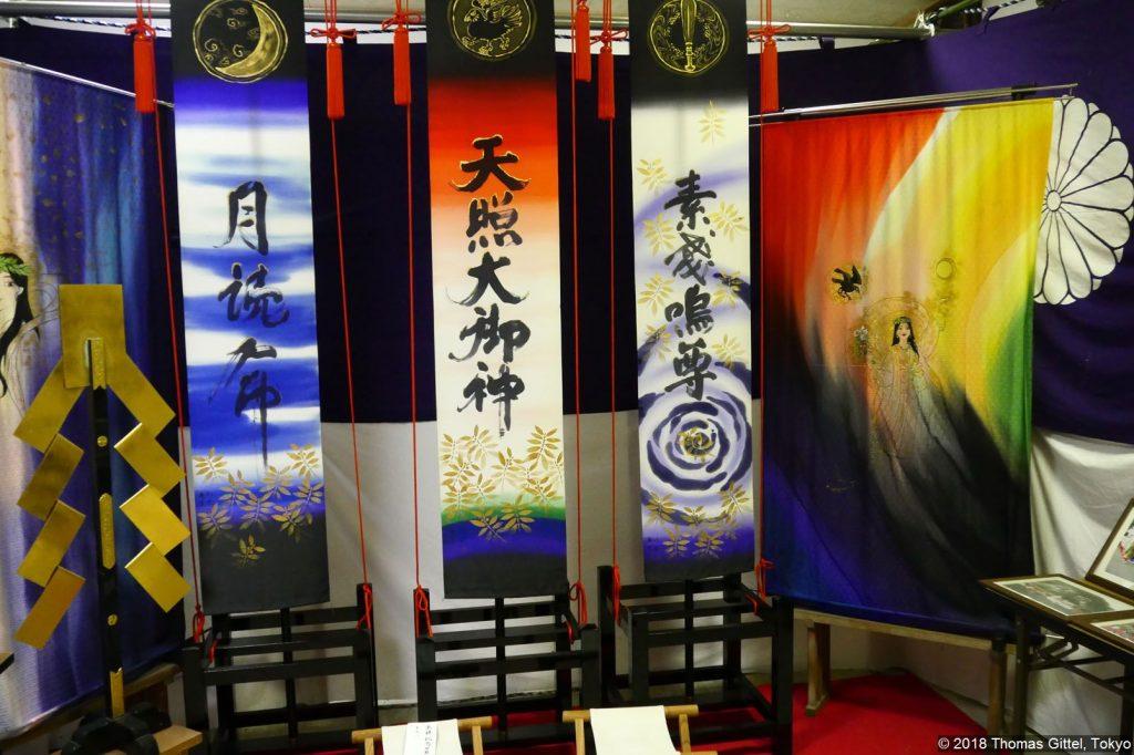 Hana no Iwaya Jinja (花の窟神社)