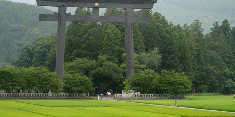 Dreitägige Exkursion nach Kumano / Mie