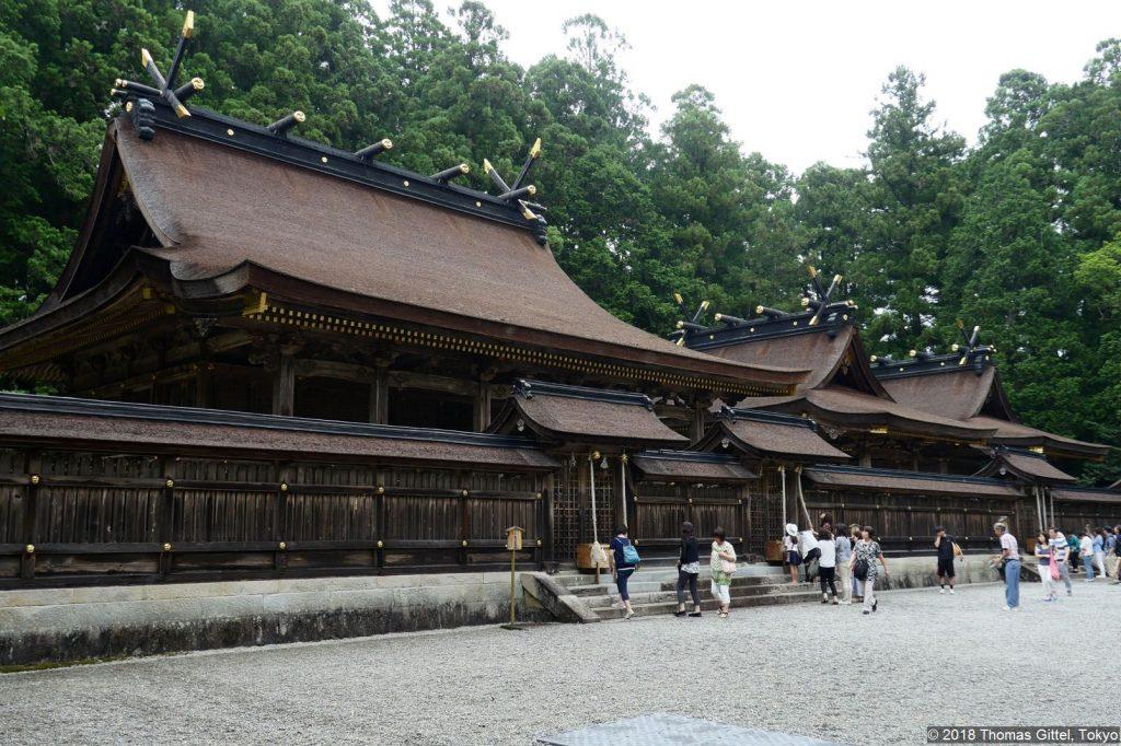 Kumano Hongū Taisha (熊野本宮大社)