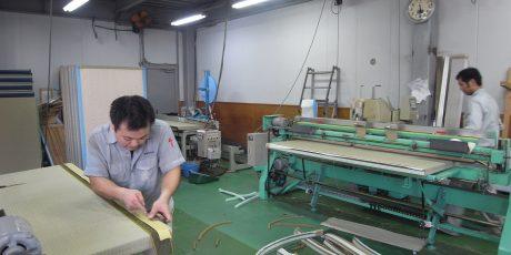 Besichtigung einer Werkstatt  für Tatami-Herstellung (2. Tour)