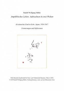 Rudolf Wolfgang Müller: Amphibisches Leben.