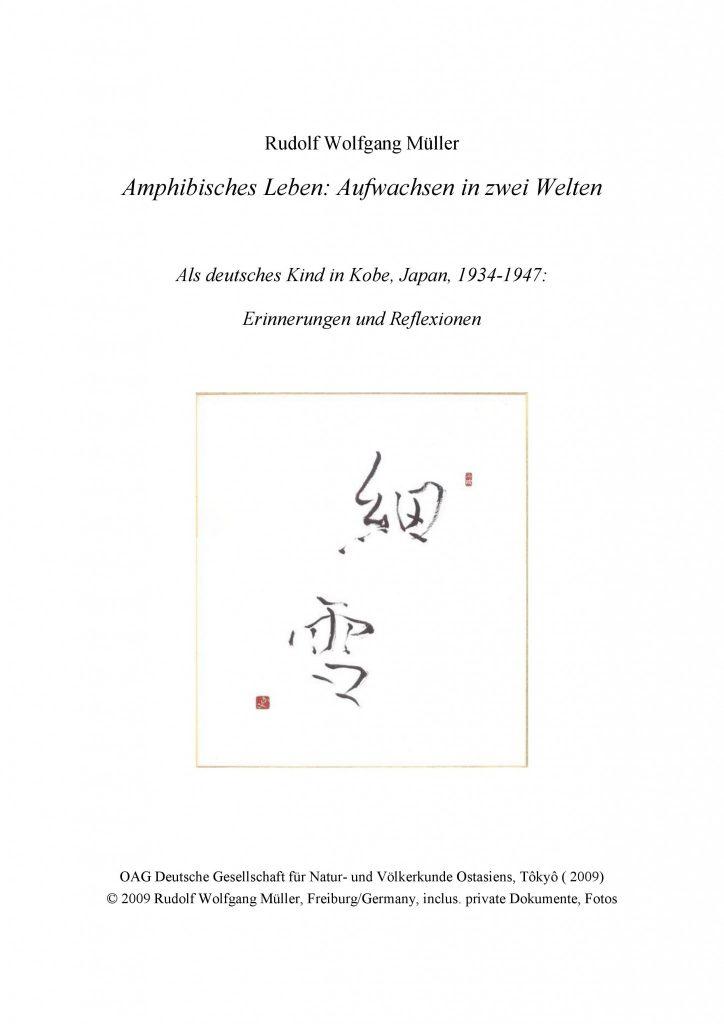 Amphibisches Leben_Deckblatt