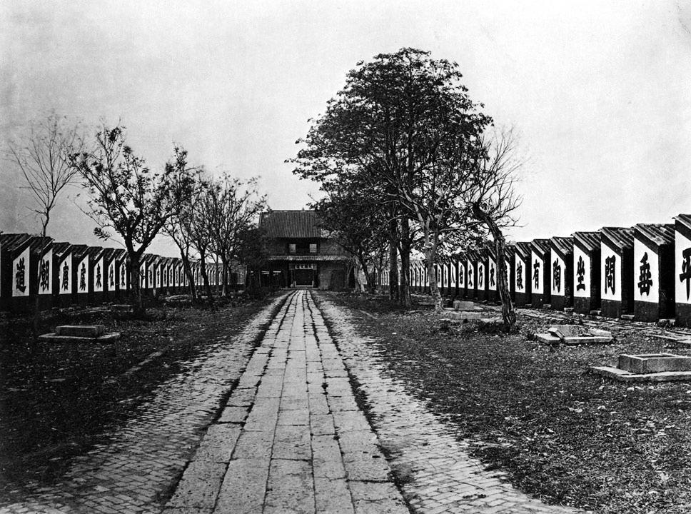 Prüfungshof in Guangdong 1873