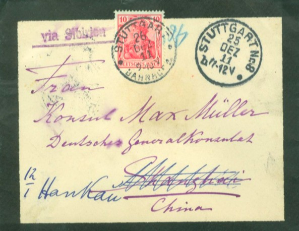 1911 Briefumschlag an Max Mueller, in China copy