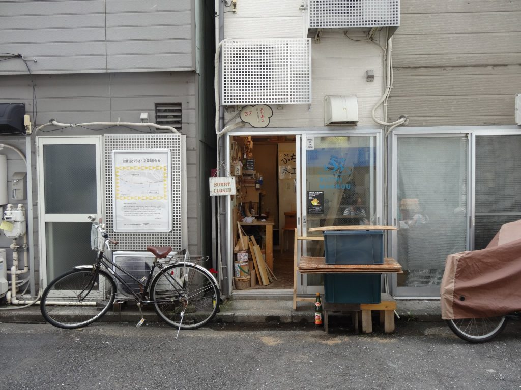 Kogane Artist Studios
