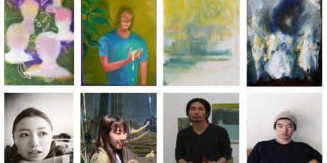 Zur kanarischen Arbeit: mit Bildern von Mana Yamaguchi, Ryo Ozeki, Mayuko Shimada und Shuhei Ise