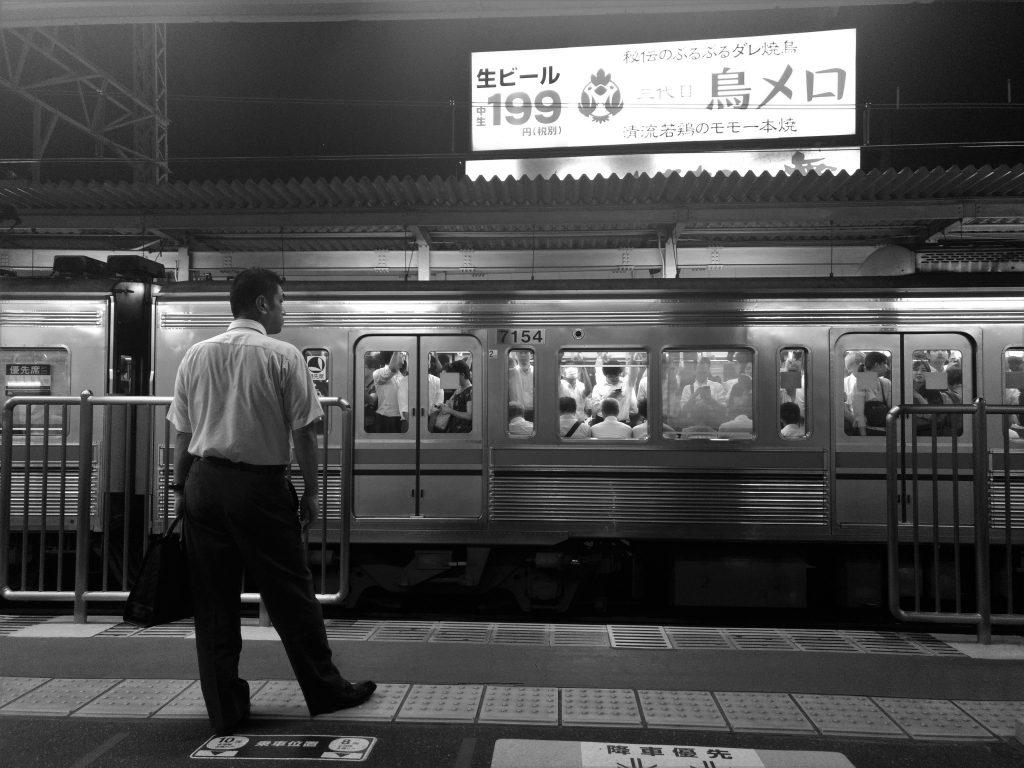 Setagaya_Matsubara_Station