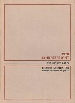 Jahresbericht der Industrie- und Handelskammer 1970
