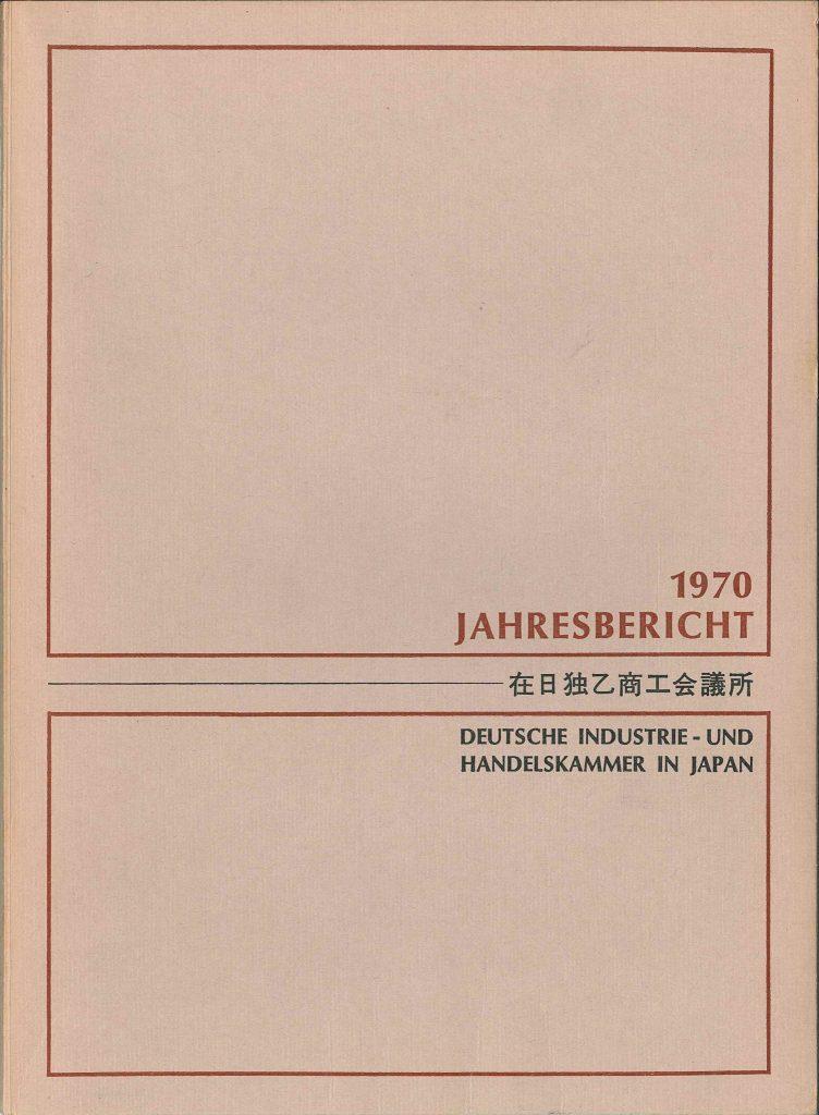 1970 Jahresbericht der Industrie- und Handelskammer_Bild