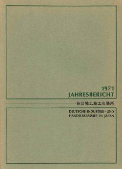 Jahresbericht der Industrie- und Handelskammer 1971