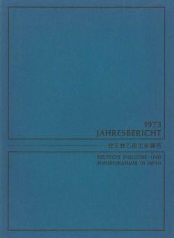 Jahresbericht der Industrie- und Handelskammer 1973