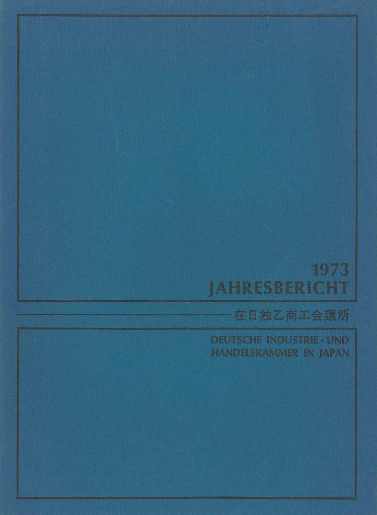 1973 Jahresbericht der Industrie- und Handelskammer_Bild2