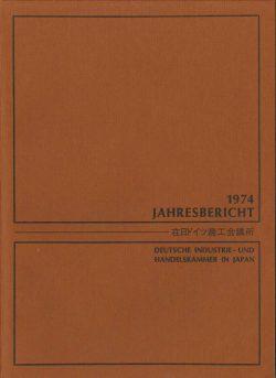 Jahresbericht der Industrie- und Handelskammer 1974
