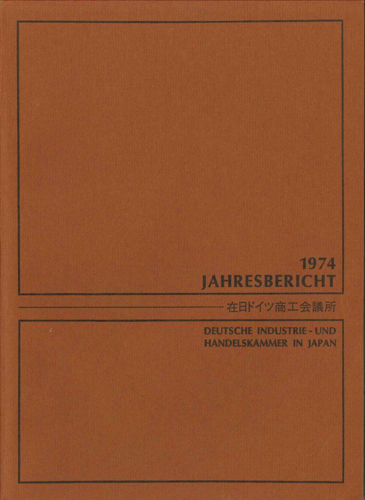 1974 Jahresbericht der Industrie- und Handelskammer_Bild