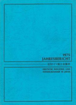 Jahresbericht der Industrie- und Handelskammer 1975