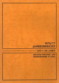 Jahresbericht der Industrie- und Handelskammer 1976/77