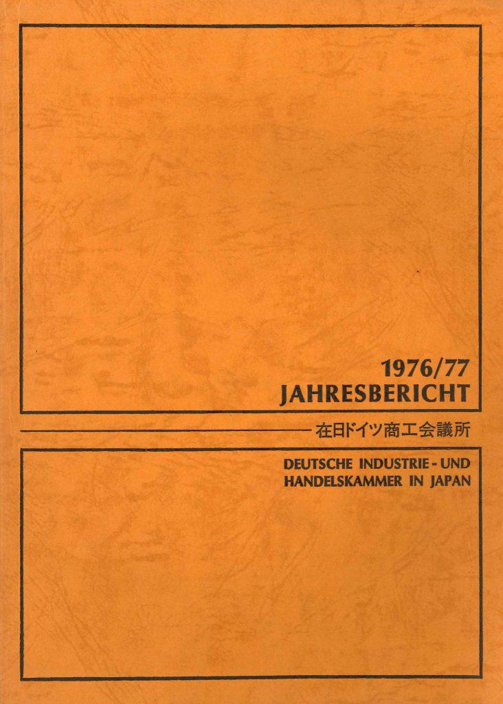 1976 Jahresbericht der Industrie- und Handelskammer_Bild