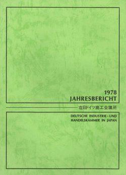 Jahresbericht der Industrie- und Handelskammer 1978