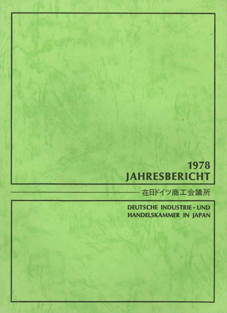 1978 Jahresbericht der Industrie- und Handelskammer_Bild