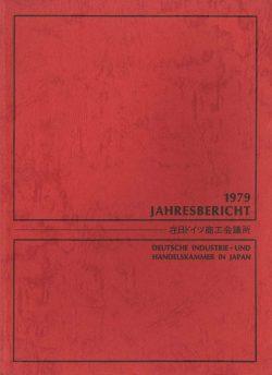 Jahresbericht der Industrie- und Handelskammer 1979