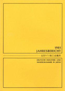 Jahresbericht der Industrie- und Handelskammer 1981