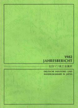 Jahresbericht der Industrie- und Handelskammer 1982