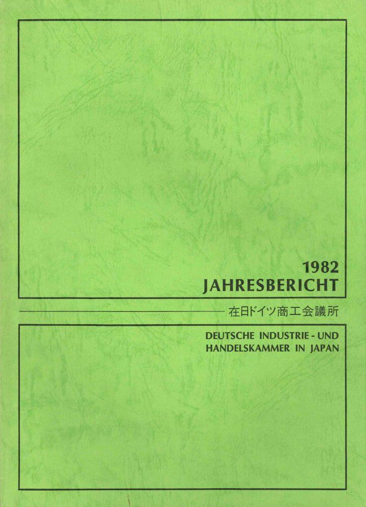 1982 Jahresbericht der Industrie- und Handelskammer_Bild