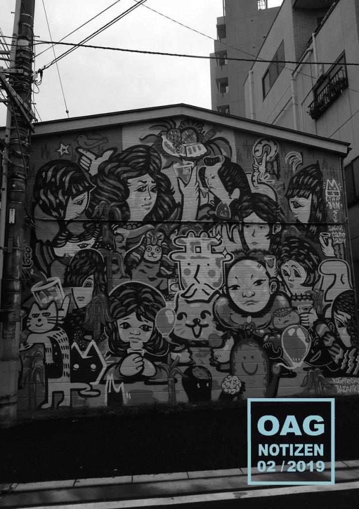 OAG2月号表紙