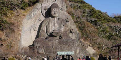 """Treppauf, treppab:  Ein Ausflug zum """"Sägeberg"""" (Nokogiriyama)  im Süden von Chiba"""