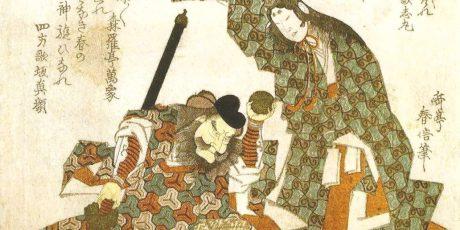 """Prof. Dr. Robert F. Wittkamp: """"Was sind die japanischen Mythen? –  Von der Entstehung zur Erforschung"""""""