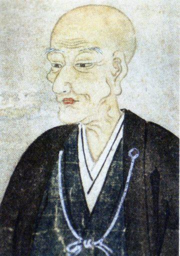 Matsudaira_Fumai