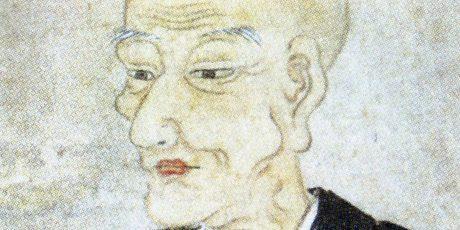 Okada Yutaka: