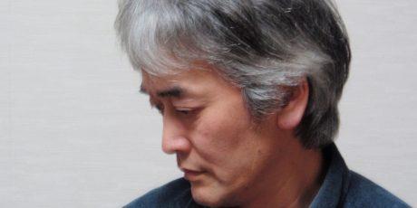 Ausstellung von Haruo Nanbu: