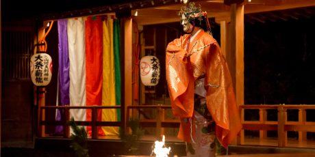 Abendliches Feuer-Nō in Ōyama/Kanagawa