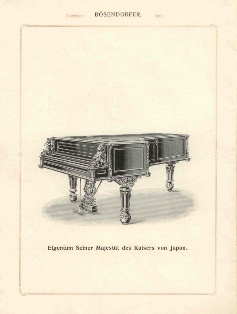 20190424_ピアノ