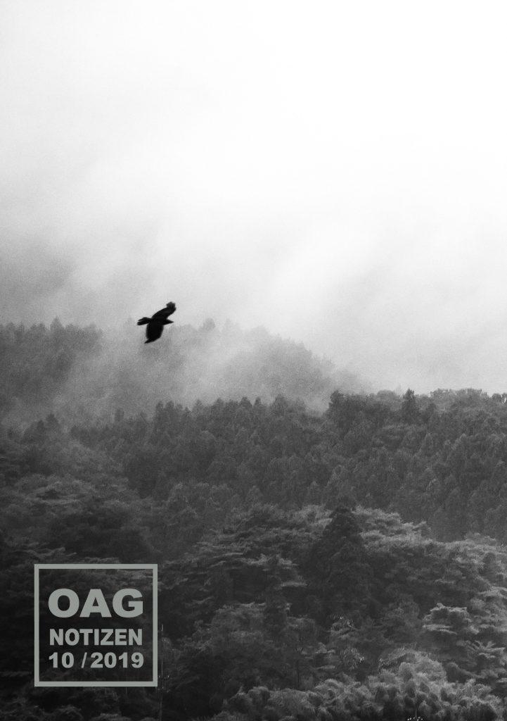OAG10月号表紙