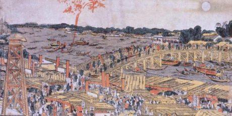 """Josef Bohaczek: """"In Tokyo möchte ich nicht mal begraben sein! Auf den Spuren von Tanizaki Jun'ichiro nach Kyoto"""""""
