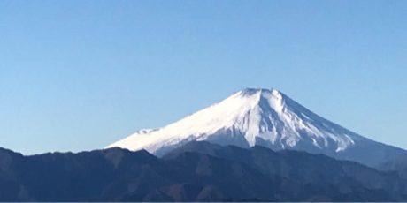 OAG-Herbstwanderung vom Kagenobuyama bis zum Takaosan