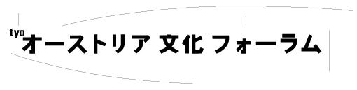 Logo_forum4-02